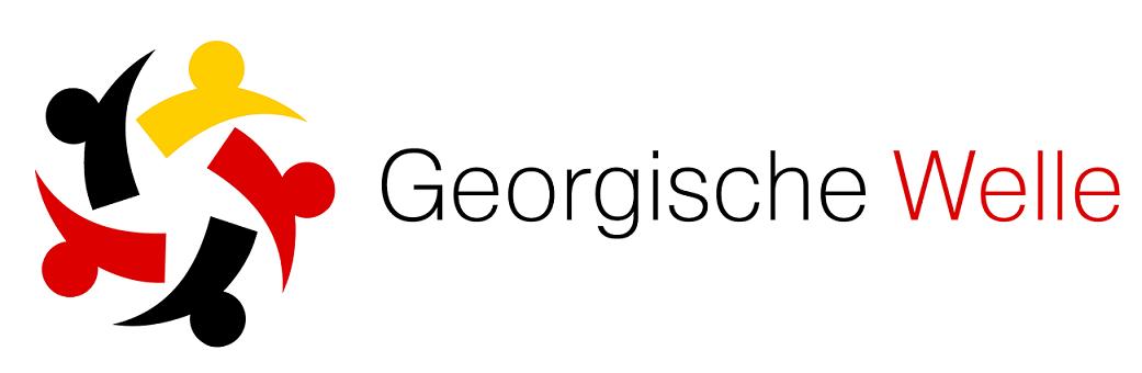 Geo Welle- კომპანია, რომელიც გთავაზობთ ლეგალურ სტუდენტურ დასაქმებას გერმანიაში